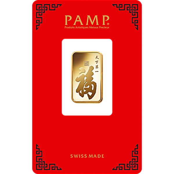 PAMP Gold Bar - True Happiness - Circulated in good condition - 10 g