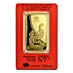 PAMP Lunar Series 2017 Gold Bar - Year of the Rooster - 100 g thumbnail