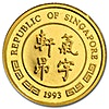 Singapore Mint Singold Lunar Series 1993 - Year of the Rooster - 1/20 oz