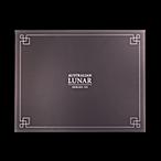 Perth Mint Lunar Series III Display Box for 1 oz Gold Coins thumbnail