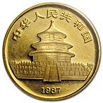 Chinese Gold Panda 1987S - 1/2 oz thumbnail