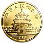 Chinese Gold Panda 1989 - 1 oz thumbnail
