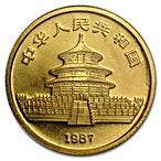 Chinese Gold Panda 1987 - 1/10 oz thumbnail