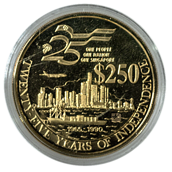 Singapore Gold 25th Anniversary of independence 1990 - Proof - 1 oz