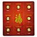 Canadian Gold Maplegram8 2016 - 8 x 1 g thumbnail