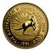 Australian Gold Kangaroo Nugget 1991 - 1 oz thumbnail