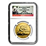 Chinese Gold Panda 2014 - Graded MS 69 by PCGS - 1 oz