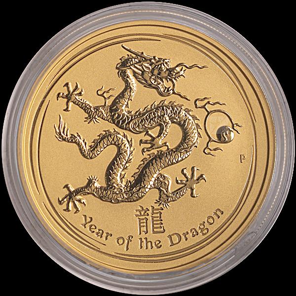 Australian Gold Lunar Series 2012 - Year of the Dragon - 2 oz