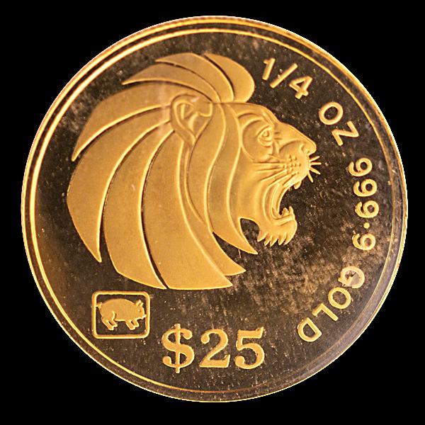 Singapore Gold Lion 1995 - 1/4 oz