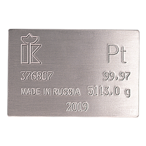 Gulidov Krasnoyarsk Platinum Bar - 157.127 oz