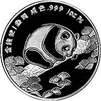 Chinese Palladium Panda 1989 - ANA commemorative - 1 oz
