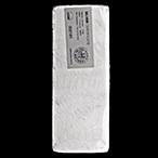Nadir Refinery Silver Bar - 5 kg thumbnail