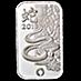 Silver Bar Rand Refinery - Year of the Snake - 1 oz thumbnail