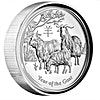 Australian Silver Lunar Series 2015 - Proof High Relief - 1 oz with Box and COA