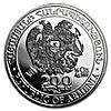 Armenia 2016 Silver Noah's Ark - 1/2 oz