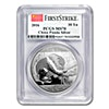 Chinese Silver Panda 2016 - Graded MS 70 by PCGS - 30 g