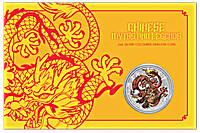 Australian Silver Chinese Myths and Legends 2021 - Dragon - Colourized - In card - 1 oz