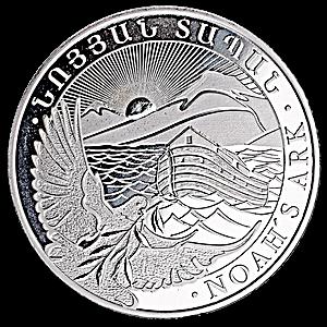 Armenian Silver Noah's Ark 2016 - 1 oz