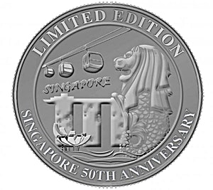 Singapore 50th Anniversary Silver Medallion - Merlion with Marina Bay Sands and Cable Car design - 1 oz