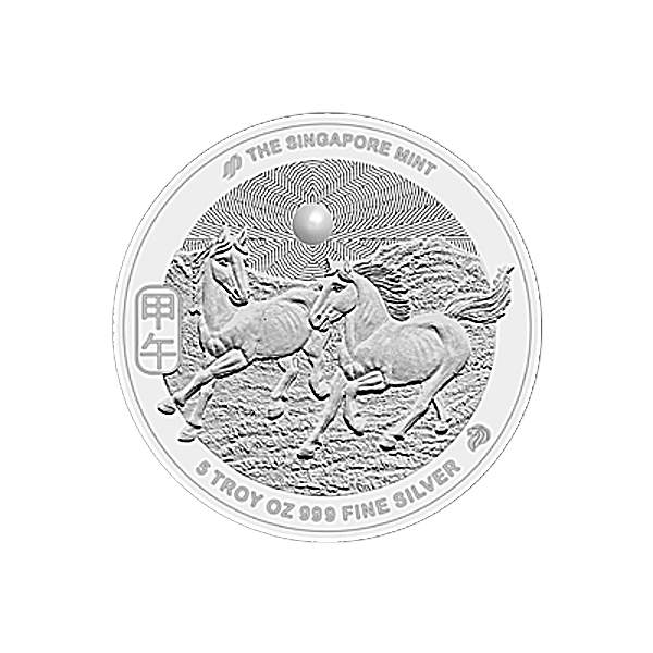 Singapore Mint Silver Lunar Series 2014 - Year of the Horse - 5 oz