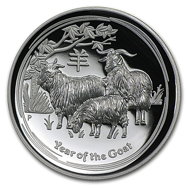 Australian Silver Lunar Series 2015 - Proof High Relief - With Box and COA - 1 oz