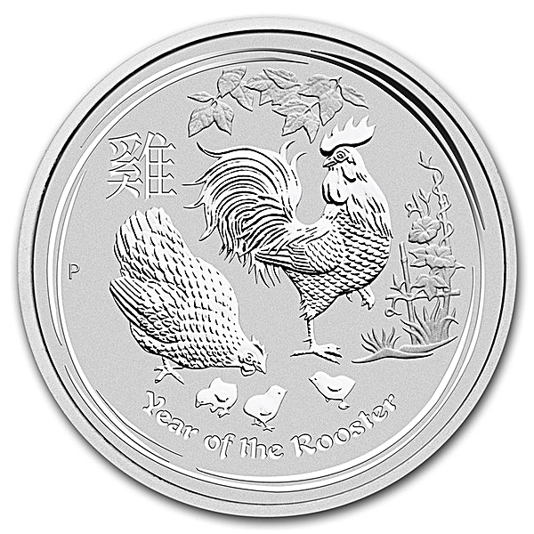 Australian Silver Lunar Series 2017 - Year of the Rooster - 2 oz