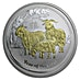 Australian Silver Lunar Series 2015 - Year of the Sheep - Circulated in Good Condition - Gilded - 1 oz thumbnail