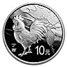 Chinese Silver Lunar Series 2017 - Year of the Rooster - 30 g