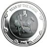 Niue Silver Lunar Horse 2014 - 1 oz
