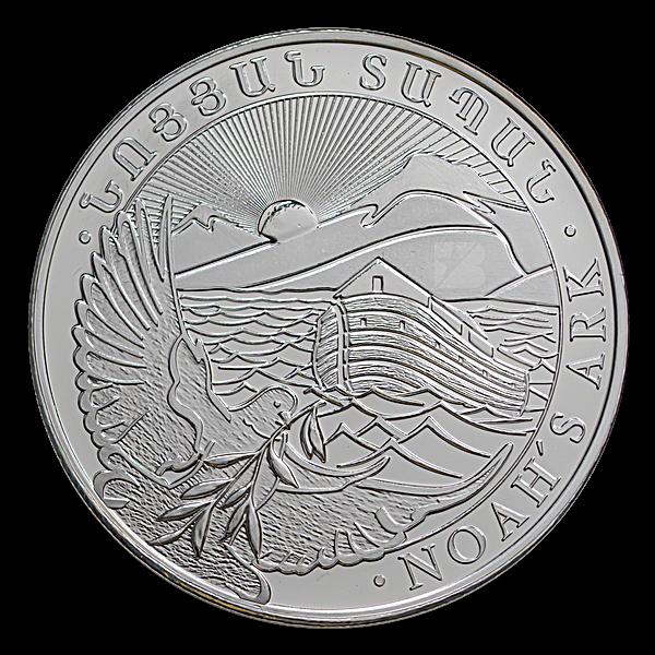 Armenian Silver Noah's Ark 2021 - 1 oz