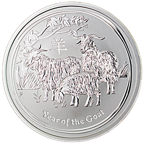 Australian Silver Lunar Series 2015 - Year of the Sheep - 1/2 oz