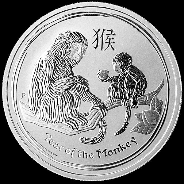 Australian Silver Lunar Series 2016 - Year of the Monkey - 1/2 oz