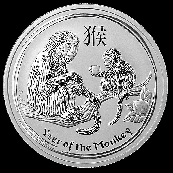 Australian Silver Lunar Series 2016 - Year of the Monkey - 1 oz
