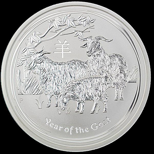 Australian Silver Lunar Series 2015 - Year of the Sheep - 1 kg