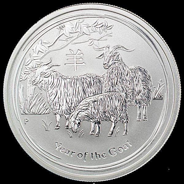 Australian Silver Lunar Series 2015 - Year of the Sheep - 1 oz