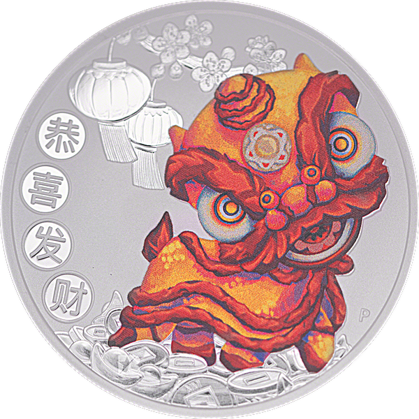Tuvalu Silver Chinese New Year 2020 - 1 oz