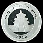 Chinese Silver Panda 2010 - 1 oz thumbnail