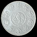 Mexican Silver Libertad 2012 - 1 oz thumbnail