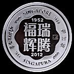 Singapore Mint Silver Lunar Series 2012 - Year of the Dragon - 5 oz thumbnail