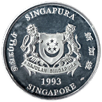 Singapore Mint Silver Piedfort Proof Coin 1993 - Year of the Rooster - 2 oz thumbnail