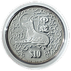 Singapore Mint Silver Piedfort Proof Coin 1994 - Year of the Dog - 2 oz thumbnail