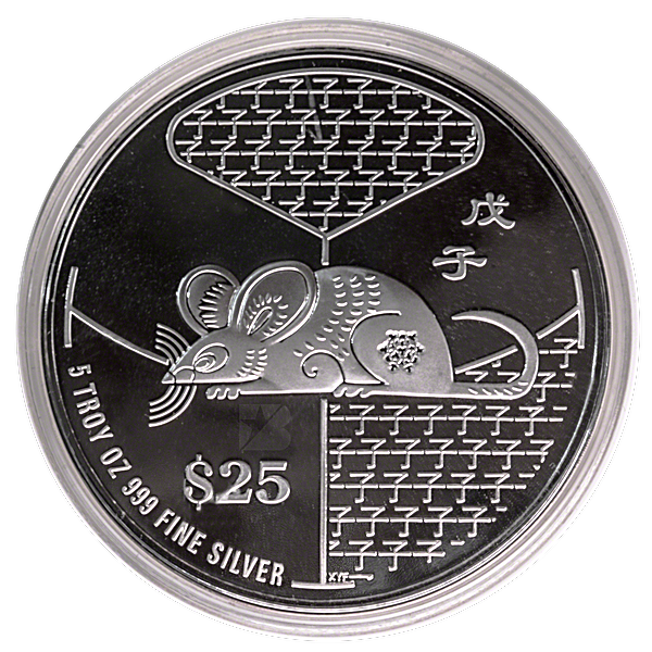 Singapore Mint Silver Lunar Series 2008 - Year of the Rat - 5 oz