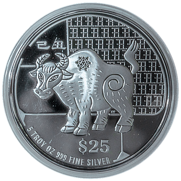 Singapore Mint Silver Lunar Series 2009 - Year of the Ox - 5 oz