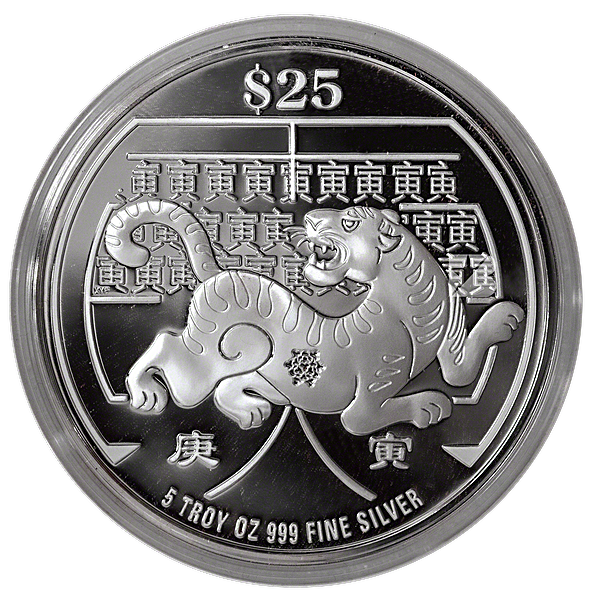 Singapore Mint Silver Lunar Series 2010 - Year of the Tiger - 5 oz