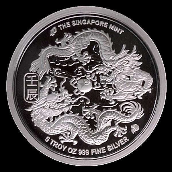 Singapore Mint Silver Lunar Series 2012 - Year of the Dragon - 5 oz