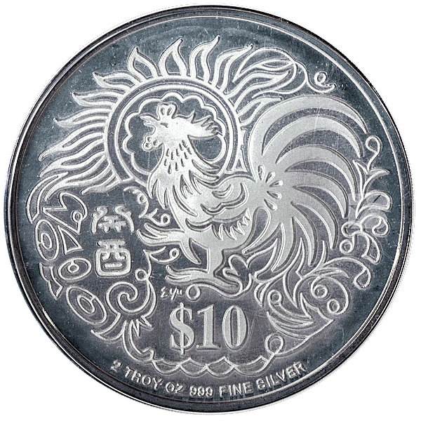 Singapore Mint Silver Piedfort Proof Coin 1993 - Year of the Rooster - 2 oz
