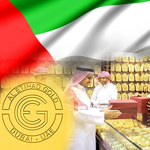 Dubai Gold Market - Gold University - BullionStar