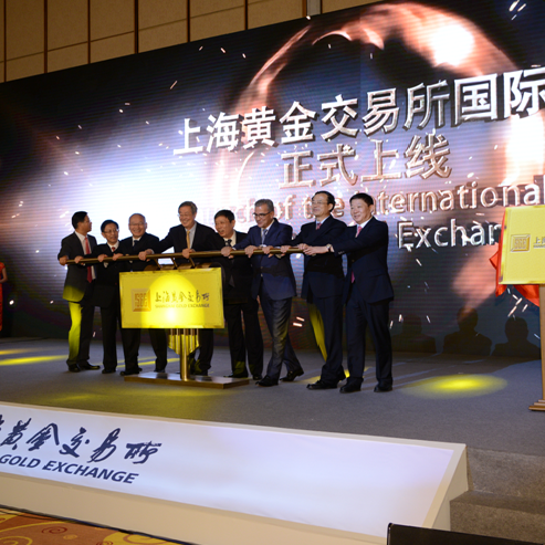 The Mechanics of the Shanghai International Gold Exchange - Gold University - BullionStar